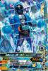 K1-012 仮面ライダーゴーストニュートン魂 (SR)