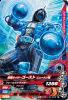 K1-014 仮面ライダーゴーストニュートン魂 (N)