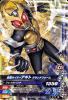 K1-016 仮面ライダーアギトグランドフォーム (R)