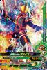 K1-017 仮面ライダーファイズ (SR)