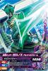 K1-024 仮面ライダーゼロノスアルタイルフォーム