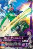 K1-027 仮面ライダーWサイクロンジョーカー