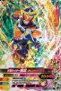 K1-034 仮面ライダー鎧武オレンジアームズ (SR)
