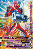K1-042 仮面ライダードライブタイプトライドロン (SR)