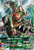 K1-049 仮面ライダーアマゾン