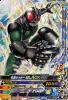 K1-052 仮面ライダーBLACK RX (SR)