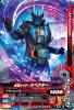 T-005 仮面ライダースペクター