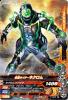 T-009 仮面ライダーネクロム