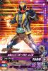 PK-027 仮面ライダーゴーストオレ魂 (N)