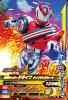 PK-033 仮面ライダードライブタイプデッドヒート (N)