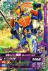 PK-036 仮面ライダー鎧武オレンジアームズ (N)