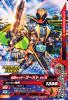 PK-037 仮面ライダーゴーストオレ魂 (N)