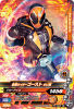 PK-044 仮面ライダーゴーストオレ魂 (N)