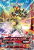 PK-076 仮面ライダーゴーストグレイトフル魂 (N)
