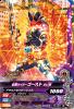 PK-091 仮面ライダーゴーストオレ魂 (N)