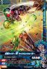 PK-096 仮面ライダーWサイクロンジョーカー (N)