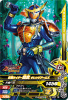 PK-098 仮面ライダー鎧武オレンジアームズ (N)