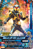 PK-100 仮面ライダーゴーストグレイトフル魂 (N)