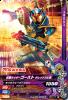 PK-111 仮面ライダーゴーストグレイトフル魂 (N)