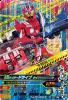 D6-001 仮面ライダードライブタイプトライドロン
