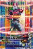 D6-052 仮面ライダードライブタイプスピード