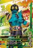 D6-056 仮面ライダー3号