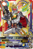 D6-058 仮面ライダー鎧武極アームズ (CP)