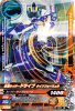 D6-009 仮面ライダードライブタイプフォーミュラ