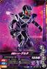 D6-025 仮面ライダーデルタ