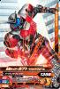 D6-029 仮面ライダーカブトマスクドフォーム (N)
