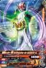 D6-037 仮面ライダーWサイクロンジョーカーエクストリーム
