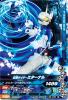 D6-038 仮面ライダーエターナル