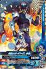 D6-041 仮面ライダーバース(伊達)
