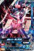 D6-051 仮面ライダーBLACK