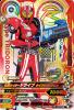 D5-052 仮面ライダードライブタイプトライドロン (CP)