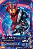 D5-003 仮面ライダードライブタイプトライドロン (R)