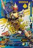 K6-057 仮面ライダーブレイドキングフォーム (CP)