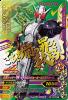 K6-063 仮面ライダーWサイクロンジョーカーエクストリーム (CP)