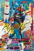 K6-065 仮面ライダーフォーゼコズミックステイツ (CP)