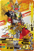K6-067 仮面ライダー鎧武極アームズ (CP)