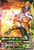 K6-003 仮面ライダーゴーストビリー・ザ・キッド魂 (R)