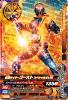 K6-005 仮面ライダーゴーストスペシャルオレ魂 (N)