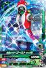 K6-008 仮面ライダーゴーストサンタ魂 (N)