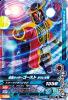 K6-009 仮面ライダーゴーストガリレオ魂 (R)