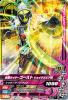 K6-011 仮面ライダーゴーストシェイクスピア魂 (N)
