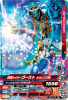 K6-013 仮面ライダーゴーストコロンブス魂 (R)