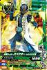 K6-017 仮面ライダースペクターピタゴラス魂 (R)