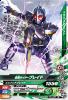 K6-025 仮面ライダーブレイド (R)