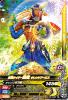 K6-040 仮面ライダー鎧武オレンジアームズ (N)
