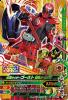 K5-054 仮面ライダーゴースト闘魂ブースト魂 (CP)